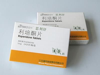 思利舒利培酮片